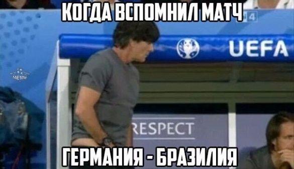 Йоахім Льов_1