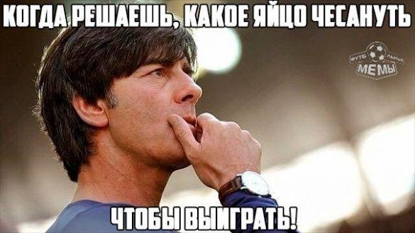 Йоахім Льов_7