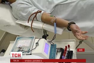 Український донор-рекордсмен здав 520 літрів крові