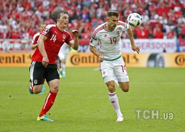 Угорська підніжка. Як Австрія програла стартовий матч Євро-2016