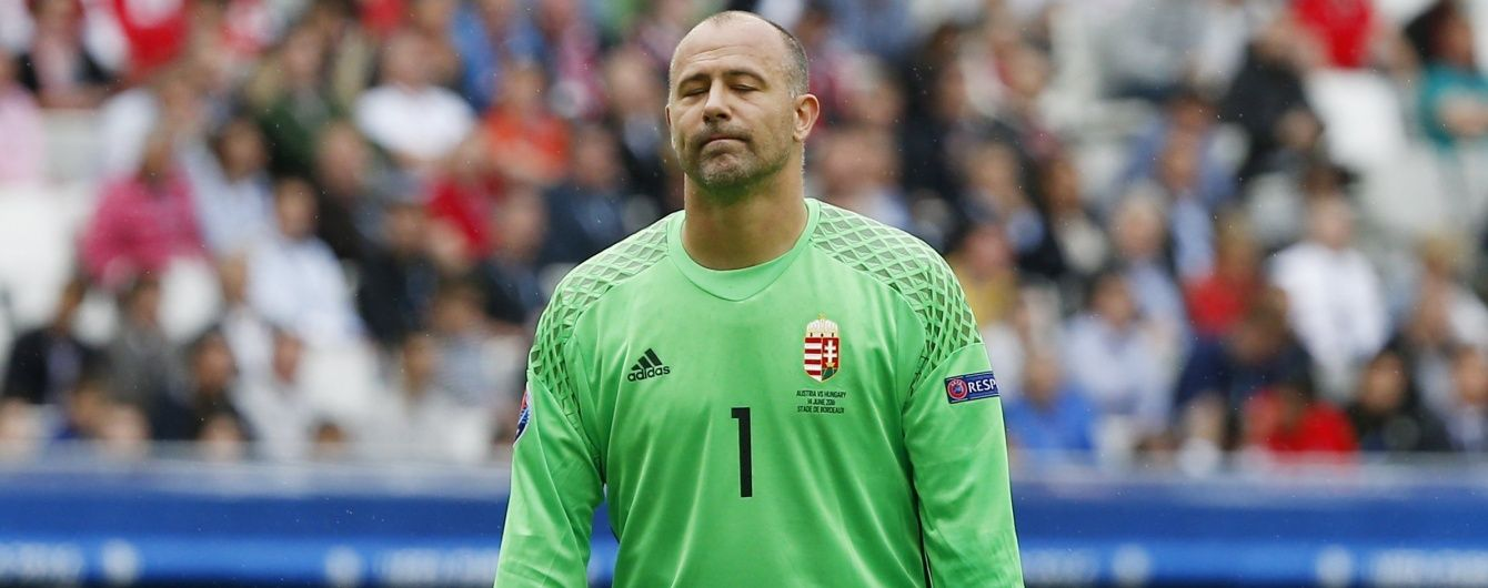 Голкіпер збірної Угорщини побив рекорд чемпіонатів Європи