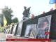 У Дніпрі вшанували пам'ять загиблих в авіакатастрофі ІЛ-76 бійців