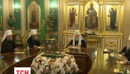 Всеправославный собор на Крите состоится без России