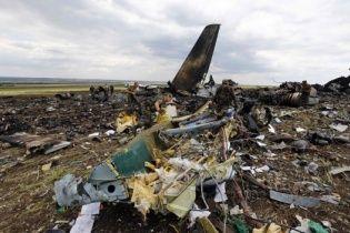 В Україні вшановують пам'ять загиблих у збитому над Луганщиною Іл-76