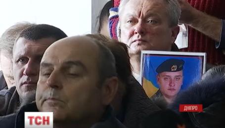 В Павлограде будут судить генерала генштаба Виктора Назарова