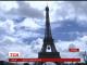 Під час акції протесту профспілок у Парижі заарештували 58 людей