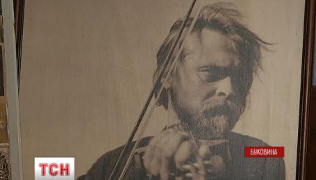 Пам'ятним концертом на Буковині відзначають 75 років з дня народження Івана Миколайчука