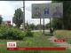 У Кіровограді з'явилися білборди із фотографіями двох полонених військових розвідників