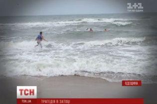 В Затоке во время шторма утонули двое подростков и двое взрослых, которые бросились их спасать