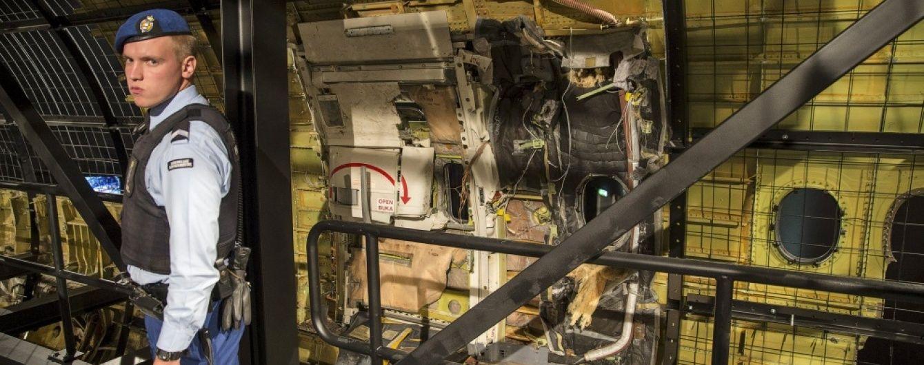 Держдеп США закликав створити основу для покарання винних у катастрофі Boeing МН17