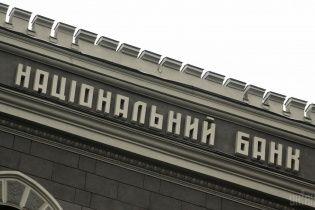 """НБУ уверяет, что не требовал освободить помещение от """"1+1 медиа"""""""
