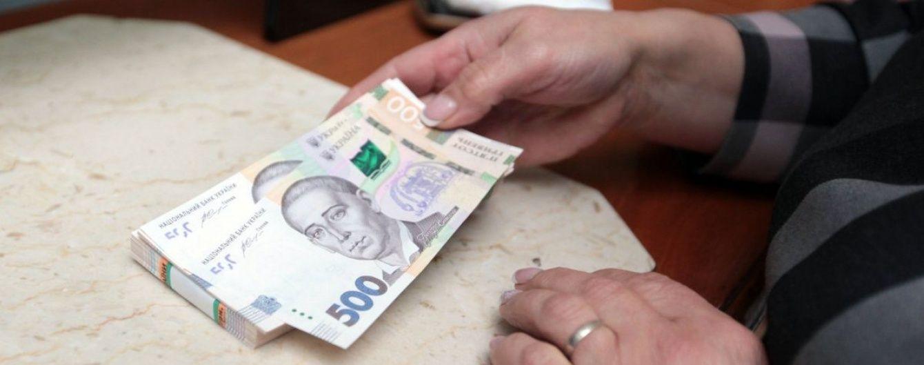 Гривня укріпила свої позиції в офіційних курсах НБУ. Ціна валюти на 14 вересня