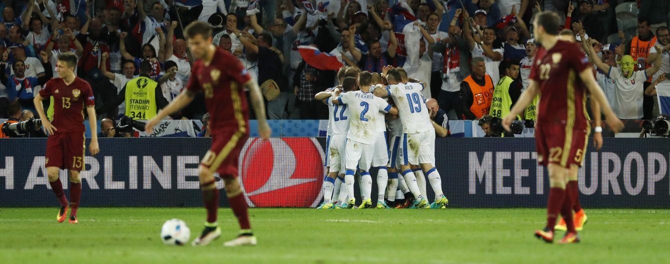 Словаччина перемогла Росію у другому турі Євро-2016