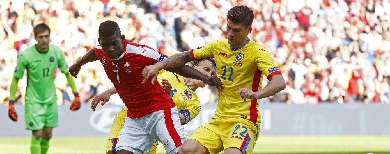 Румунія та Швейцарія поділили очки в другому турі Євро-2016
