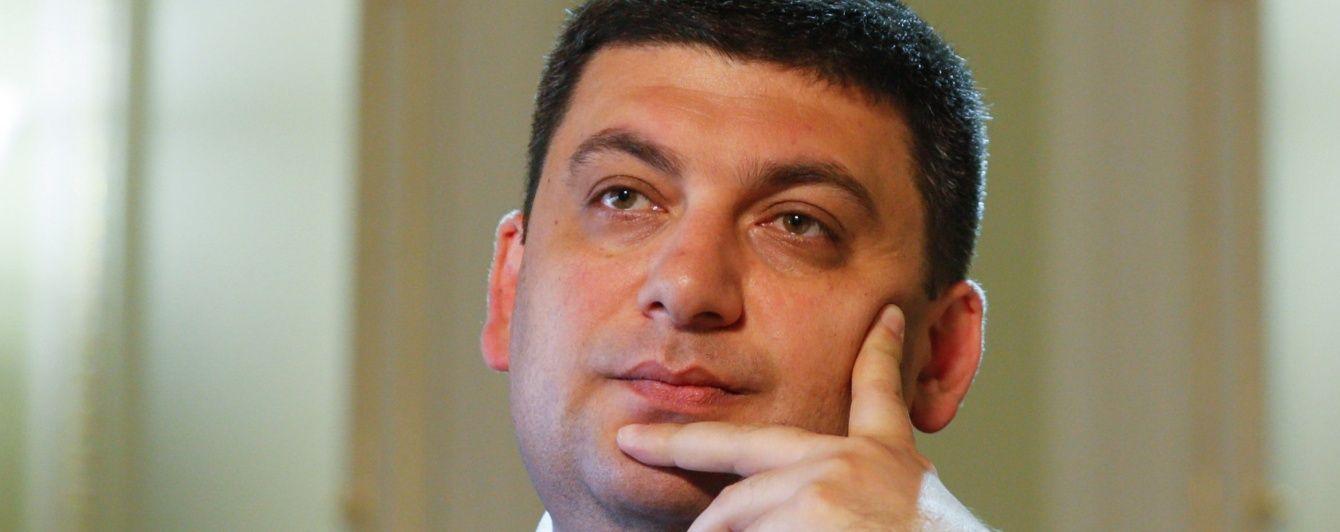 Рахунки, які українці отримають в листопаді, не будуть жахливими - Гройсман