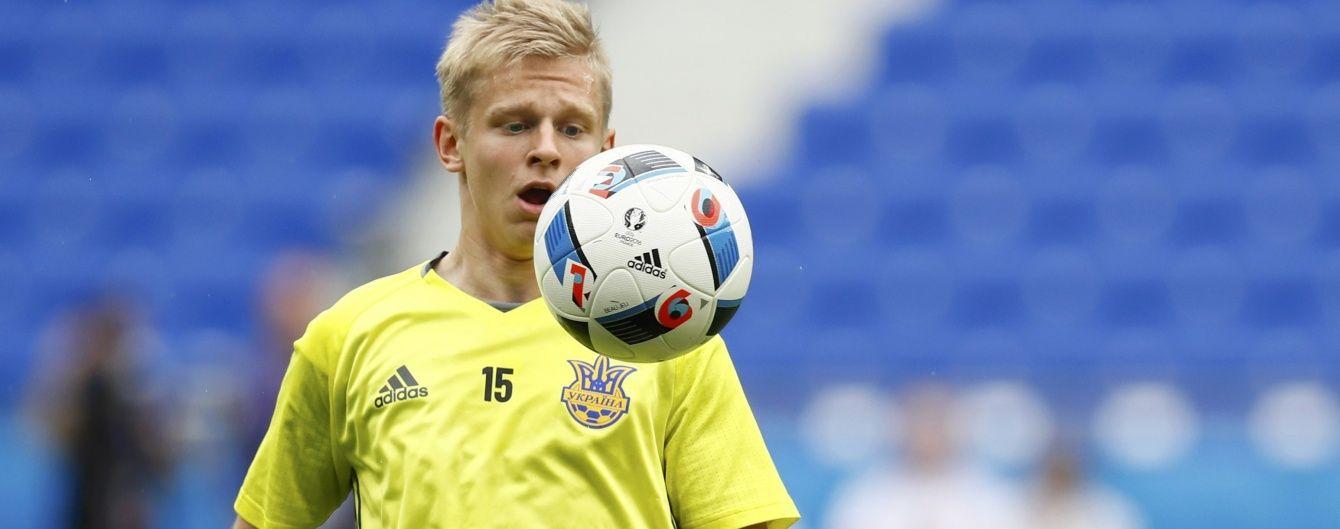 Наймолодший гравець збірної України вибачився перед уболівальниками