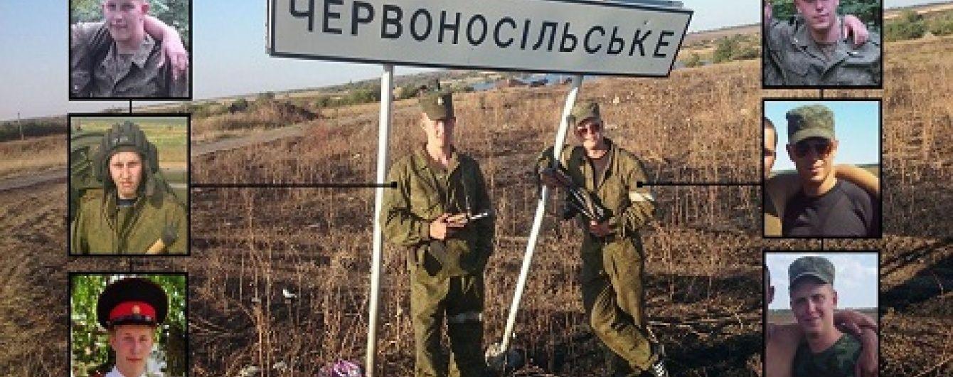 Bellingcat представив нові докази військового вторгнення РФ на Донбас