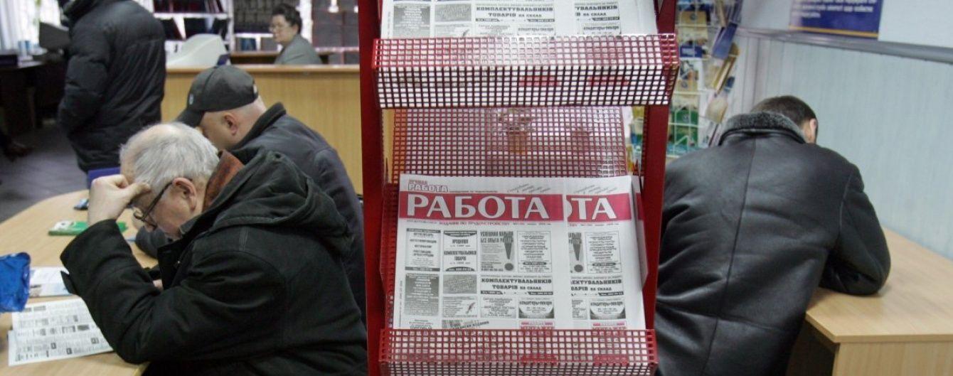Безвизовый режим с ЕС заставит украинских работодателей платить высокие зарплаты – эксперты