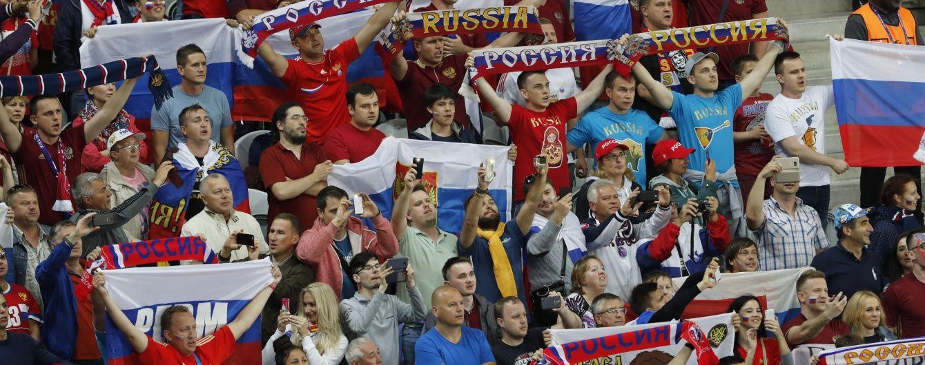 Троє російських уболівальників постануть перед судом Франції