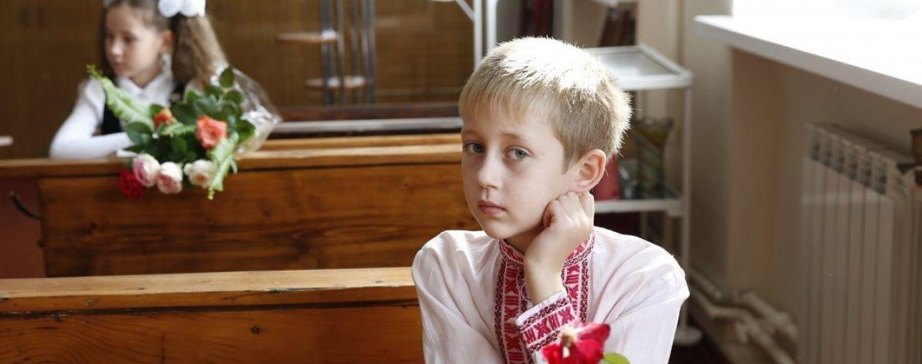 Витрати на 1 вересня: зібрати школяра коштує не менше 2 тисяч гривень