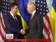 США пообіцяло виділити Україні кошти на проведення реформ