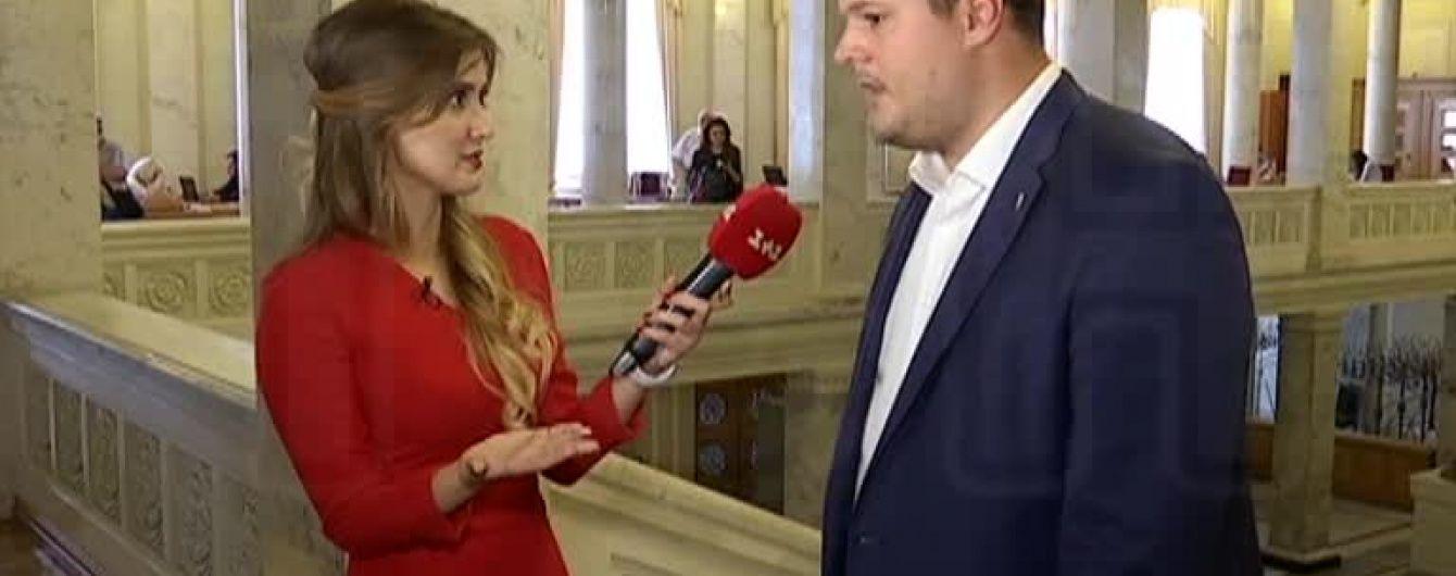 Свободівець Іллєнко зізнався ТСН, що одружився і показав весільні фото