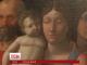 Викрадені з Верони картини моджна побачити в музеї Ханенків до 22 червня