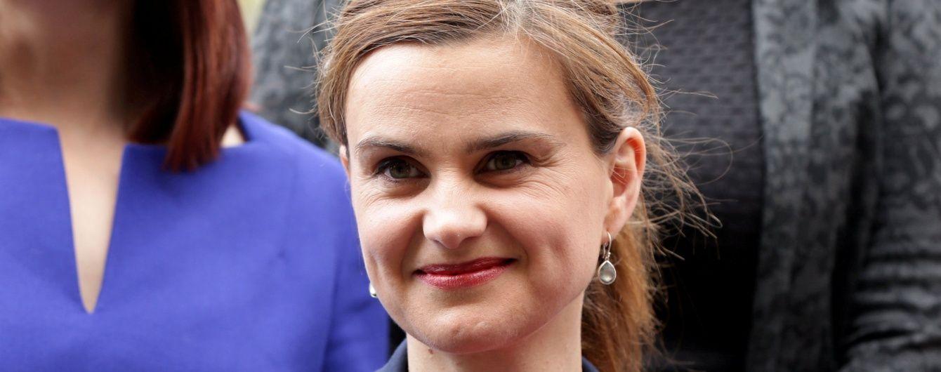 У Британії після розстрілу померла депутат