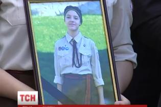 У Тернополі поховали загиблих у Затоці школярів і вчителя