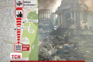 """У суді оприлюднили дані з мобільних телефонів підозрюваних у розстрілі Майдану """"беркутівців"""""""