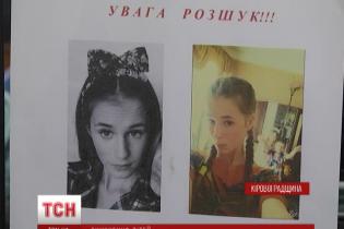 На Кіровоградщині невідомі на чорному джипі викрадають дітей
