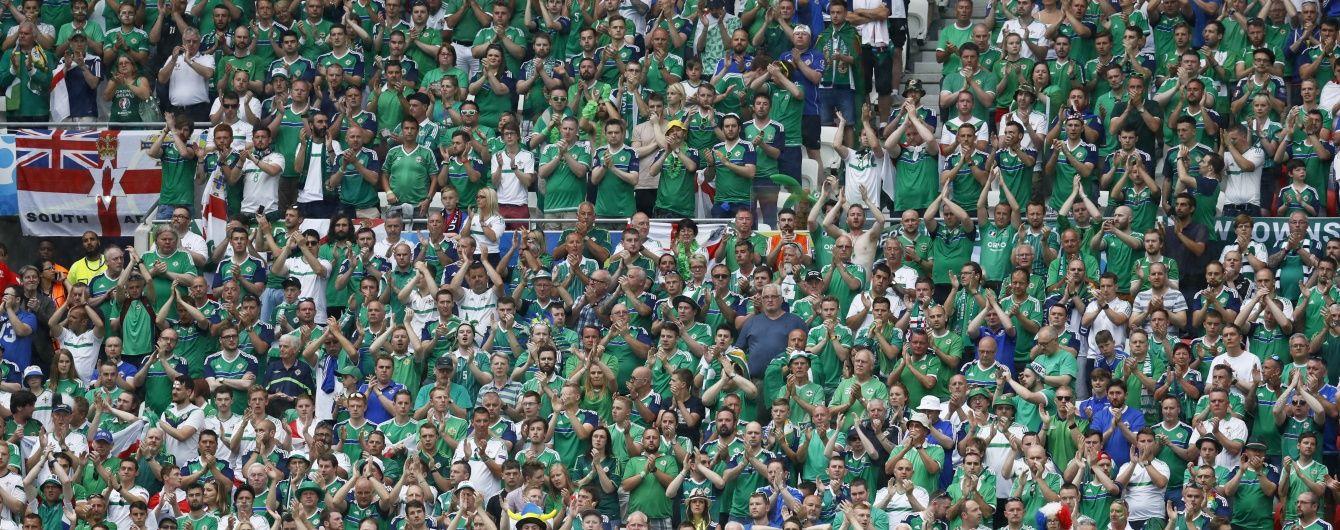 Фанат Північної Ірландії помер під час матчу з Україною