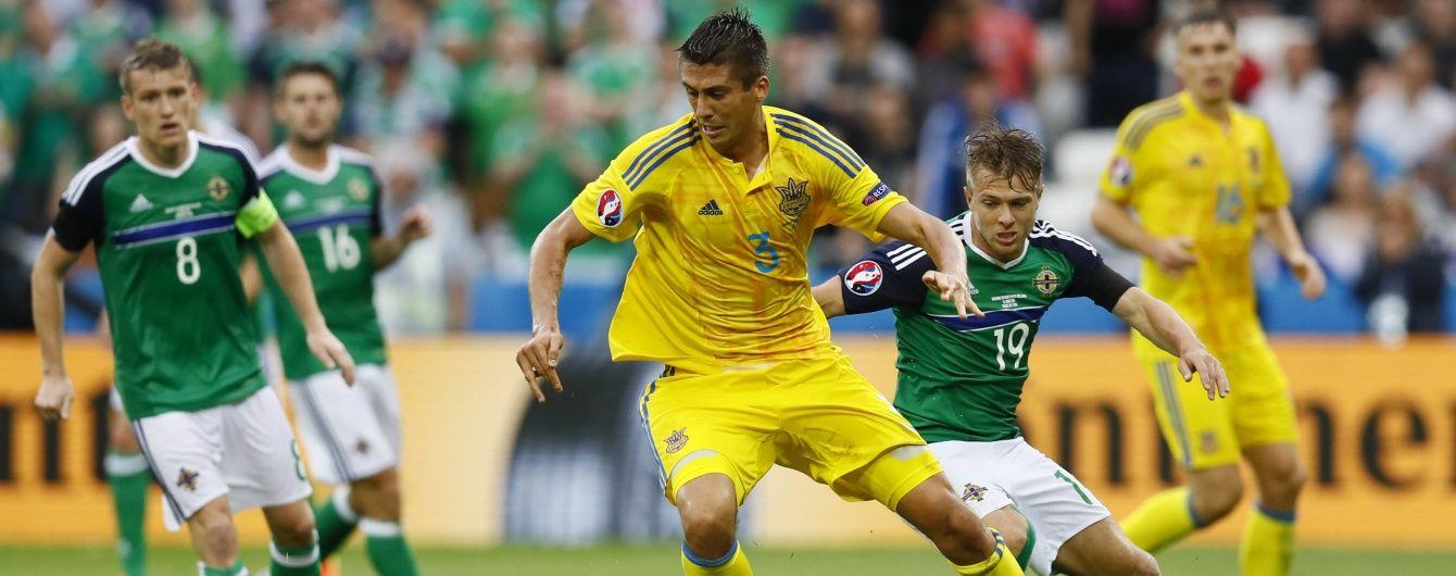 Україна - Північна Ірландія - 0:2. Статистика матчу в інфографіці