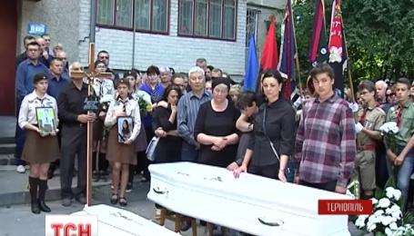 Тернопіль попрощався із загиблими під час шторму в Затоці