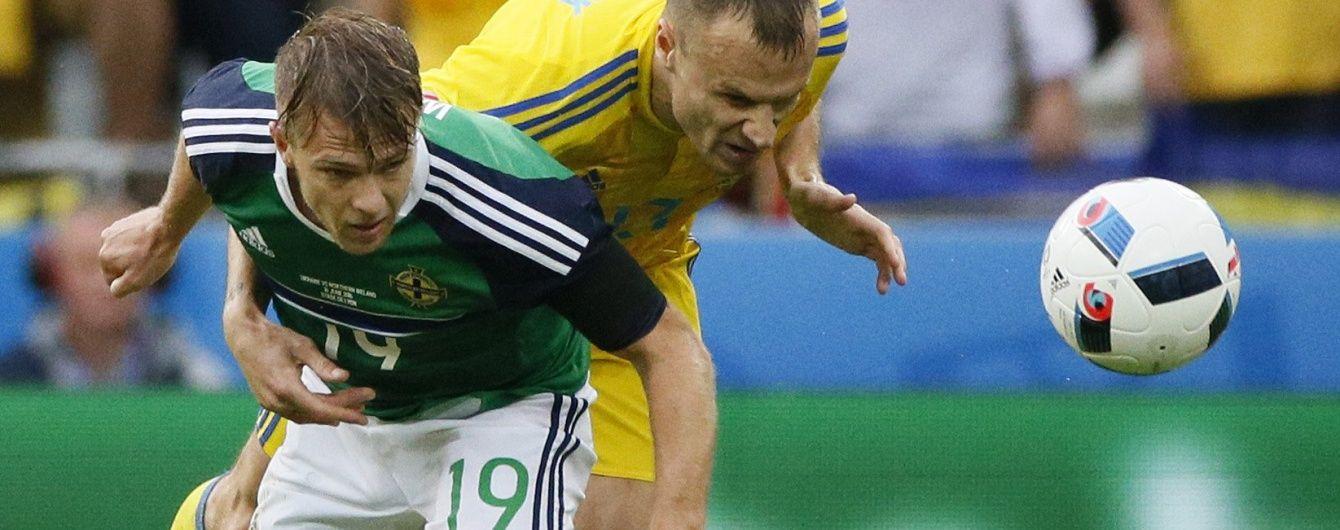 Збірна України програла Північній Ірландії на Євро-2016