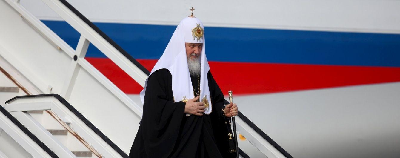 На зустрічі з Папою патріарха Кирила супроводжує український митрополит