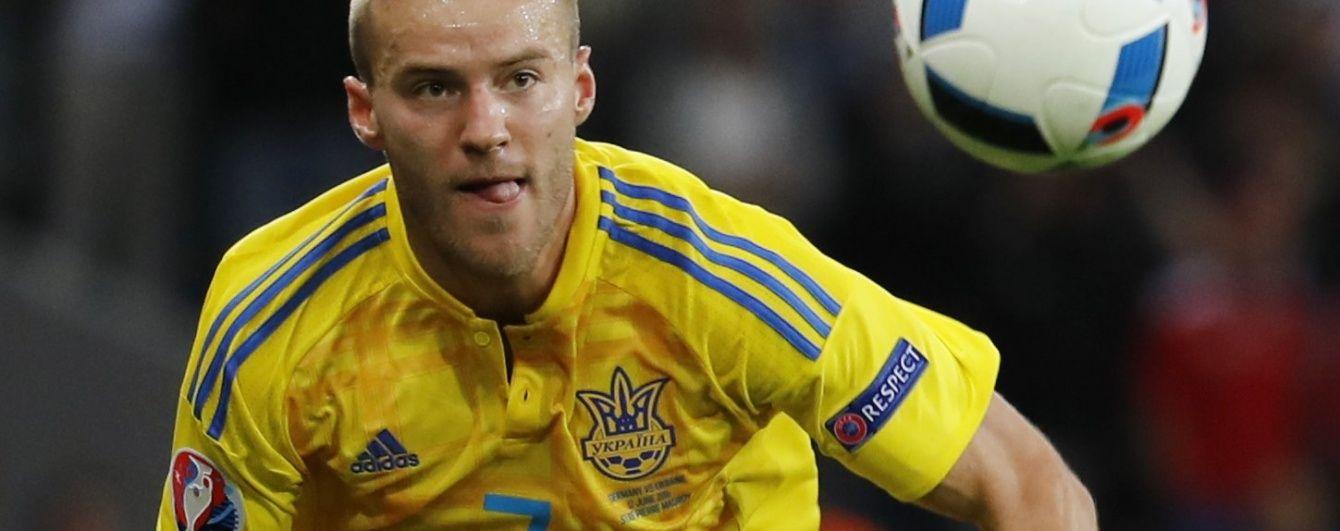 Ярмоленко зізнався, що йому соромно повертатися додому з Євро-2016