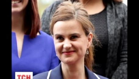 У Британії вбили депутатку Лейбористської партії Джо Кокс