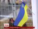 На перегляд матчу українці збиралися великими компаніями та родинами