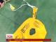 З дна Середземного моря підняли бортовий самописець із зниклого лайнера Egypt Air