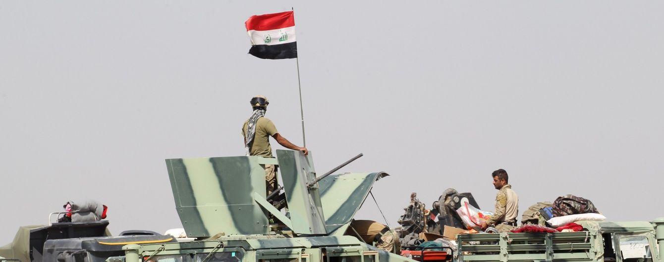"""Армія Іраку вибила терористів """"Ісламської держави"""" із центру їхньої твердині"""