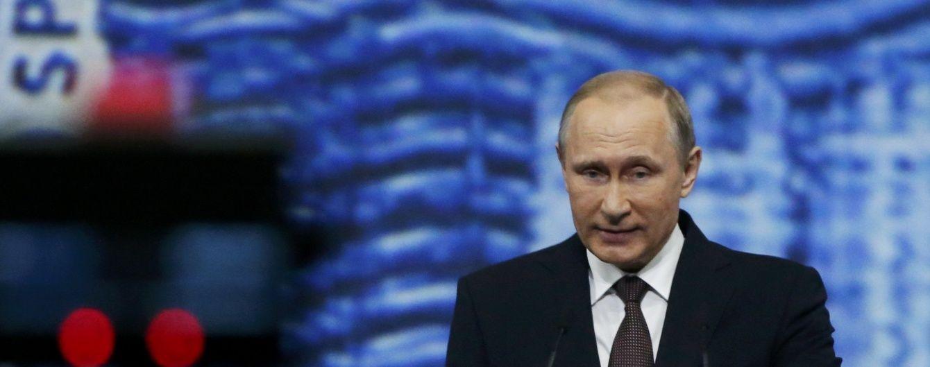 Путін створив нове відомство і призначив себе його очільником