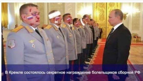 скріни ЗМІ, фейки_2
