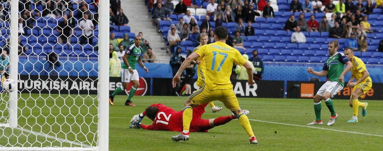 Яка головна причина провалу України на Євро-2016. Голосування