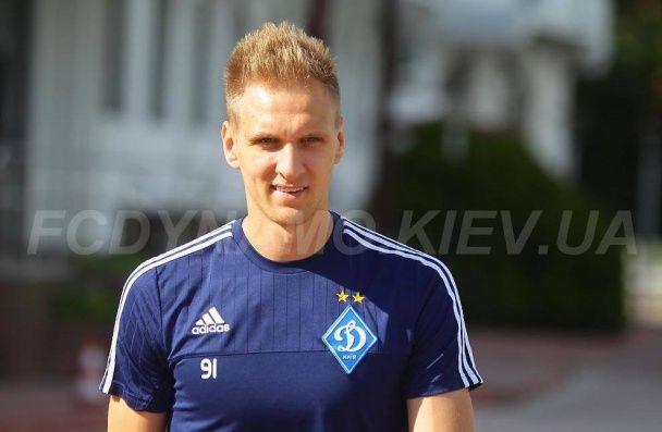 """Час працювати: як гравці """"Динамо"""" провели перше тренування у новому сезоні"""