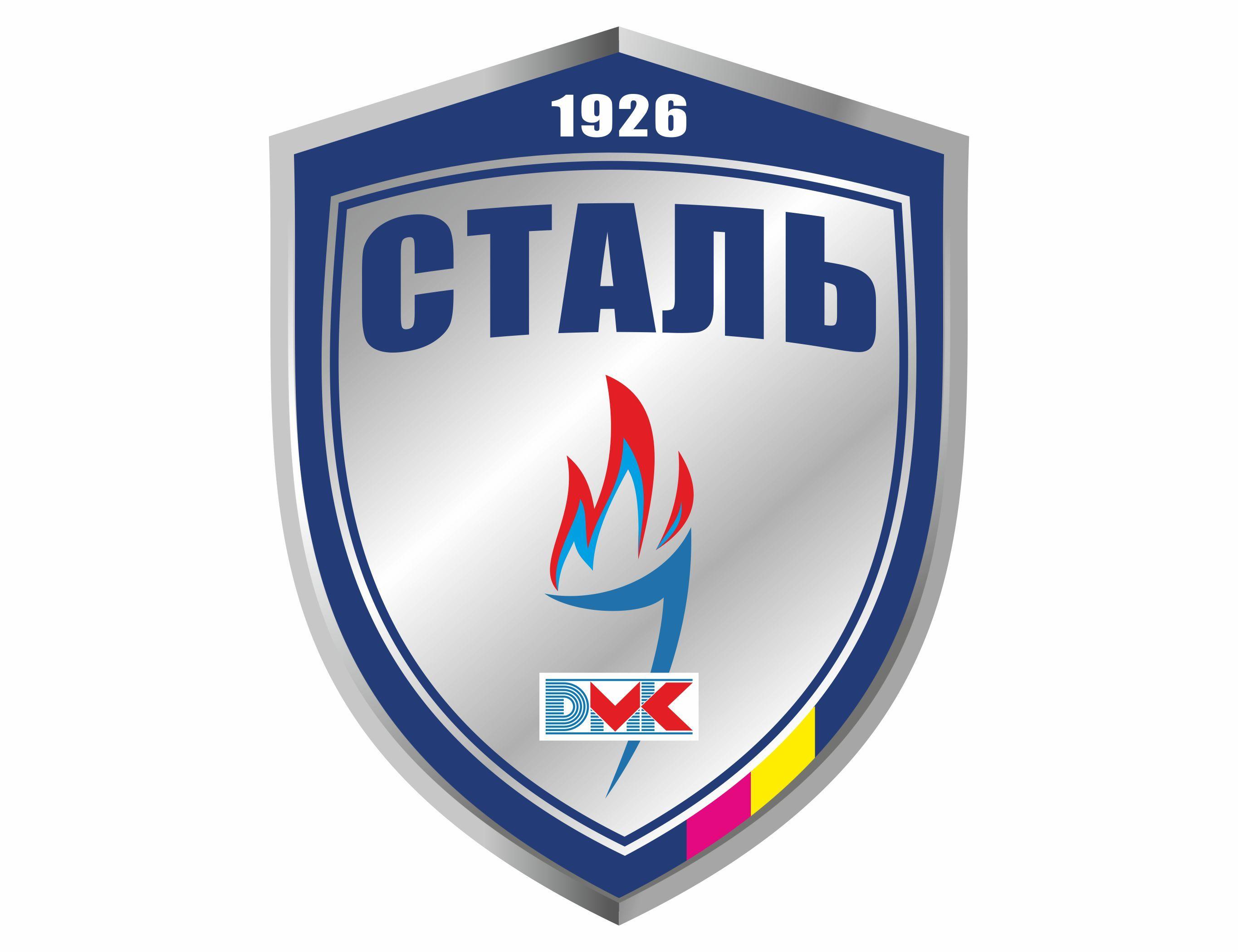 Эмблема ФК «Сталь Камянське»