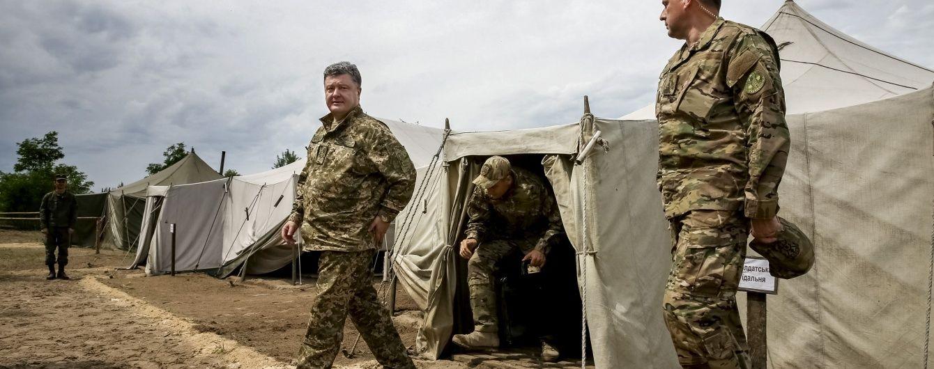 Порошенко призначив заступника командувача Нацгвардії