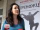 У Запоріжжі презентували мультимедійний проект на чолі з ведучою ТСН Соломією Вітвицькою
