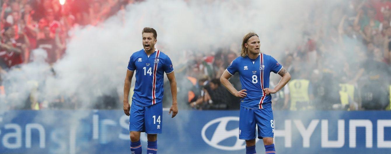 Ісландський коментатор влаштував істерику під час вирішального голу своєї команди на Євро-2016