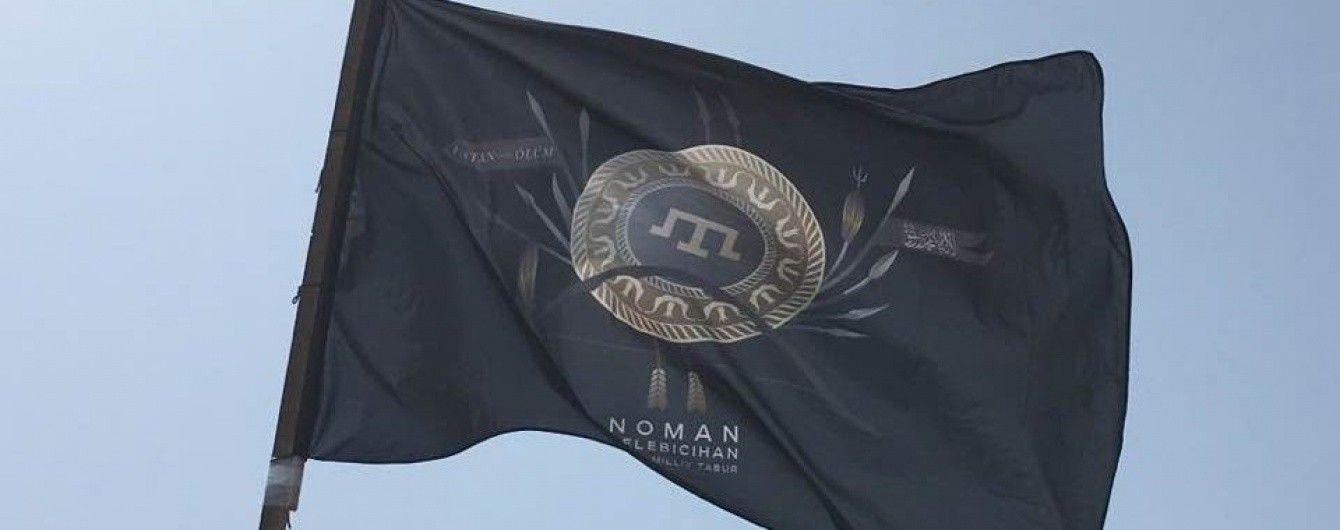 """На """"Чонгарі"""" підняли прапор кримськотатарського батальйону"""